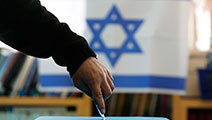 Navigation-Menu-Elections-Israel
